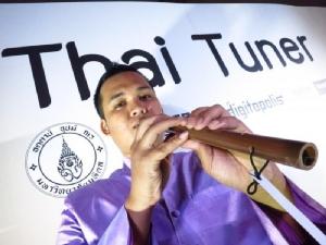 เปิดตัว Thai Tuner โปรแกรมเทียบเสียงเครื่องดนตรีไทย แอปพลิเคชันแรกของโลก