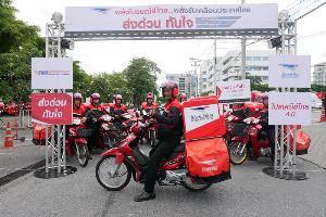 """""""ไปรษณีย์ไทย"""" นำร่อง มอเตอร์ไซค์ นำจ่ายติดตั้งกล่องไฟเบอร์กลาส 100 คัน"""