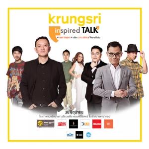 """""""หมอช้าง ทศพร""""  ของจริงไม่พูดเยอะ อยากจับเงินล้าน มีคำตอบใน """"Krungsri Inspired Talk #GetTalk #เปลี่ยนLifestyleให้กลายเป็นเงิน"""""""
