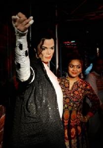 Michael Jackson street naming scrapped