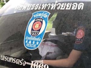 อดีตตำรวจตามง้อเมียไม่สำเร็จ ชักปืนยิงหัว 2 นัดซ้อน ดับคาโชว์รูมฟอร์ดห้วยยอด
