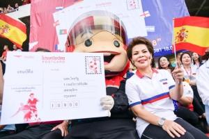 """ชมสีสันคึกคักทั่วประเทศ!! """"ไปรษณีย์ไทย"""" ชวนลุ้นโชคทายแชมป์โลก"""