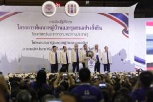 """""""การเมืองไทย""""ใน""""น้ำเน่า 4.0"""" (ตอนเจ็ด) """"คิดผิด-ทำผิด-ยัง-คิดใหม่-ทำใหม่ได้""""!"""