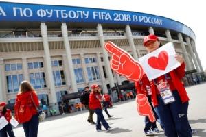 """สีสันรอบสนาม """"ลุซนิกี้ สเตเดี้ยม"""" ก่อนคู่เปิดบอลโลก """"รัสเซีย vs ซาอุฯ"""""""