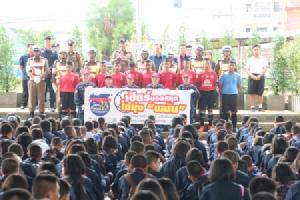 ตำรวจธาตุพนมบุกให้ความรู้ภัยพนันฟุตบอลถึงหน้าเสาธงโรงเรียน