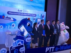 ปตท.จับมือกสิกรไทยพัฒนา PTT e-Wallet ใช้ชำระค่าน้ำมันและสินค้าในปั๊ม