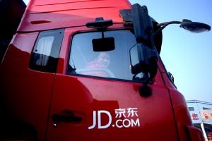 กูเกิล ทุ่ม 1.8 หมื่นล้าน ซื้อหุ้น JD.com
