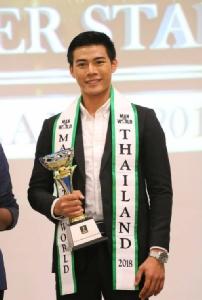"""""""อ้น-ณฐพล ศรีสาร""""  หนุ่มเมืองสกล คว้า MAN OF THE WORLD  THAILAND2018"""