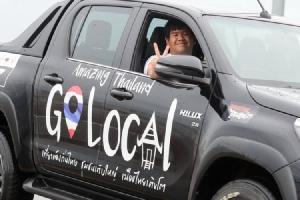 เที่ยวเมืองรองตะวันออก จันทบุรี-สระแก้ว-ปราจีนบุรี กับไฮลักซ์ รีโว่ ร็อคโค่