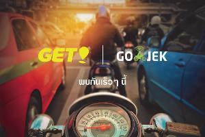 """""""Go-Jek"""" ใช้แบรนด์ 'GET' ลุยตลาดไทย ให้บริการเรียกรถสาธารณะ"""