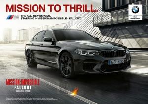 """MI6 x BMW M5 : เตรียมหัวใจเต้นแรงไปกับภารกิจใหม่ของ """"อีธาน ฮันท์"""""""