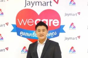 """""""เจมาร์ท"""" ผุดประกันมือถือแนวใหม่ หลังครึ่งปีแรกตลาดมือถือไทยติดลบ 4-5%"""