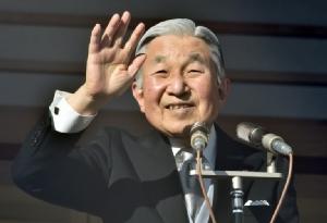 """จักรพรรดิญี่ปุ่นประชวรด้วยพระโรค """"สมองขาดเลือด"""" งดปฏิบัติพระราชกรณียกิจ"""