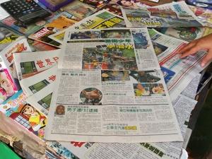 สื่อมาเลเซียไม่พลาดตามเกาะติดนำเสนอข่าว 13 ชีวิตติดถ้ำหลวงเป็นข่าวใหญ่