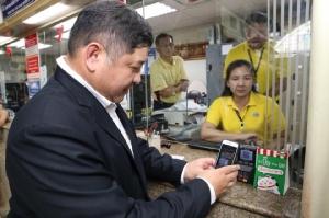 """""""การรถไฟ-กสิกรไทย"""" รับชำระค่าตั๋วรถไฟด้วย """"คิวอาร์โค้ด"""" ได้แล้ว 56 สถานี"""