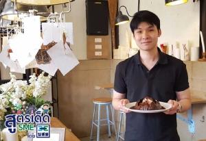 'ไวท์ เดย์' เบเกอรี่สไตล์ญี่ปุ่นสุดชิค อร่อยแบบพรีเมียม เตรียมดันแบรนด์สู่สากล