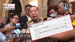"""ปากพาจน! จีนฉุน """"ประวิตร"""" โบ้ย """"จีนทำจีน"""" กรณีเรือล่มที่ภูเก็ต ขู่บอยคอตเที่ยวไทย เสี่ยงกระทบเม็ดเงิน 5 แสนล้าน [ชมคลิป]"""