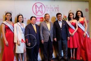 """ยกเครื่องใหม่หมด! """"มิสไทยแลนด์เวิลด์ 2018"""" ฉลองก้าวสู่ทศวรรษที่ 4 เฟ้นหาสาวเก่ง จิตอาสา ประกวดเวทีโลก"""
