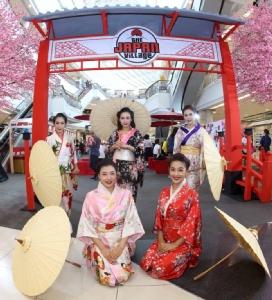 The Japan Village @ CentralPlazaChonburi เทศกาลญี่ปุ่นที่ยิ่งใหญ่ที่สุดในจังหวัดชลบุรี