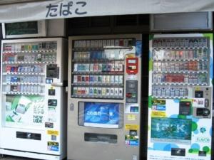 สิ่งที่ไทยทำได้เยี่ยมกว่าญี่ปุ่น : ควบคุมบุหรี่