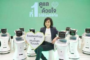 จับทิศทางบริการ AIS เชื่อมเทคโนโลยี บนความผูกพันกับลูกค้า  (Cyber Weekend)