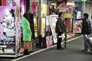 แพทย์เตือนญี่ปุ่นพบโรคติดเชื้อทางเพศสัมพันธ์สูงสุดในรอบ 44 ปี