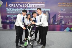 สมเด็จพระเทพฯ ทรงร่วมงาน i-CREATe 2018