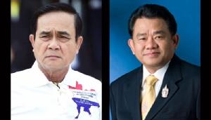 """เพื่อไทย """"อีสาน"""" ยังเลือดไหลไม่หยุด-เสียอะไรไม่เท่าเสียหน้า!!"""