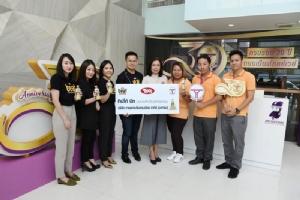 พบกับกิจกรรมและนิทรรศการสร้างแรงบันดาลใจในงาน Bangkok Gems and Jewelry Fair ครั้งที่ 62