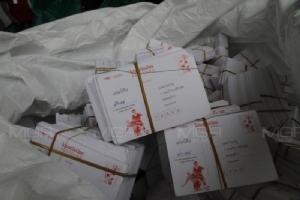 ไปรษณียบัตร ทายผลบอลโลก ทะลุ 230 ล้านฉบับ