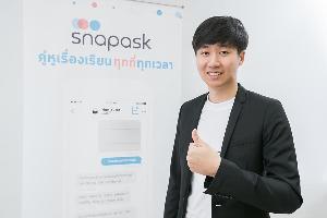 """""""Snapask"""" ขึ้นแท่นแอปฯ การศึกษาอันดับ 1 ยอดผู้ใช้งานกว่า 1 แสนราย!"""