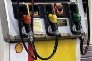 ญี่ปุ่นใช้น้ำมันอิหร่าน! ผู้บริโภคสุดตระหนก ราคาพุ่งแน่! หลังบริษัทใหญ่นำเข้าเล็งหยุดนำเข้าน้ำมันเตหะราน ตามก้นสหรัฐฯ