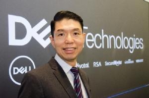 Dell EMC เปิดไพ่ 4 ภารกิจป้องกันแชมป์ 'สตอเรจ' โลก (Cyber Weekend)