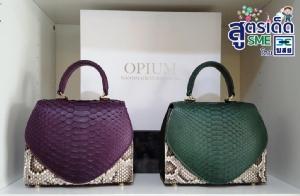 อีลีท ไทย เลเทอร์ ปั้นแบรนด์ Opium ปักธงเครื่องหนังไทย โตในตลาดจีน/อาหรับ