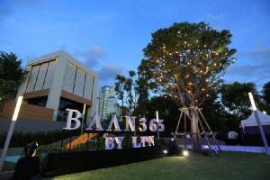 """""""BAAN 365"""" รับเป้าขายทะลุ 1.6 พัน ล. ลูกค้าไทยเชื้อสายจีนซื้อเพียบ-ส่งมอบสิ้นปี"""
