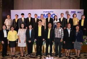 กรมพัฒน์ ชู MOC Biz Club โมเดล เป็นเรือธงขับเคลื่อนเศรษฐกิจ พร้อมชวนคนไทย ร่วมใจ-ช้อป-ชิม-ชมสินค้าพรีเมียมจากทั่วประเทศ