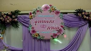 เจ้าของร้านพรีเวดดิ้ง เผยเจ้าสาวโดนเท ต้องการแต่งเพื่อพ่อแม่