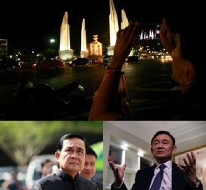 ทางรอดประชาธิปไตยไทย ต้องยึดระบบมากกว่าตัวบุคคล