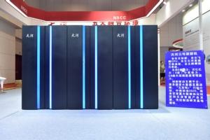 """จีนพัฒนาต้นแบบซูเปอร์คอมพิวเตอร์รุ่นใหม่ """"เทียนเหอ 3"""" สำเร็จแล้ว เตรียมใช้งานจริงปี 2563"""
