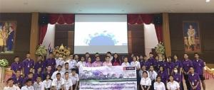 การสร้างความตระหนักและการมีส่วนร่วมในการลดสารไดออกซินและลดมลพิษจากแหล่งกำเนิดความร้อนในภาคอุตสาหกรรมผ่านการใช้เชื้อเพลิง LPG ให้แก่เยาวชน ประจำปีงบประมาณ 2561