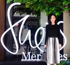 เมอร์เซเดส-เบนซ์ ชวนหญิงไทยผลักดันตนเองสู่จุดที่ดีที่สุด