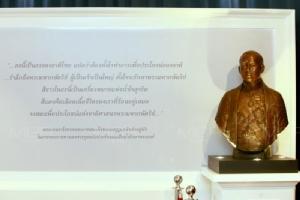 """เปิดแล้ว! นิทรรศการ """"ธงไตรรงค์ ธำรงไทย"""" เพื่อน้อมรำลึกในพระมหากรุณาธิคุณ รัชกาลที่ ๖"""