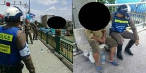 ชื่นชม! ตำรวจโครงการพระราชดำริ เกลี้ยกล่อมชายคิดสั้นขณะกำลังจะกระโดดสะพานพระปิ่นเกล้า