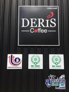 'เดริส คอฟฟี่' หวานจากน้ำตาลโตนด ส่งออกภูมิปัญญาไทย ไปตลาดสากล