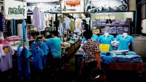 เจ้าของร้านขายเสื้อเมืองจันท์ นำกำไรขายเสื้อสีฟ้าจัดซื้อเครื่องมือแพทย์ให้ รพ.