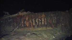 """In Clips: ตำรวจโซลบุกสำนักงานบริษัทอ้างค้นพบ """"ซากเรือรบขนทองรัสเซียอายุ 113ปี"""""""
