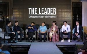 """ดันผ้าทออีสาน """"ดีเจพุฒ"""" ชวนดูหนัง """"The Leader ไม่ต้องเดินตามแฟชั่นโลก แต่ให้โลกเดินตามเรา"""""""