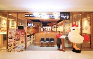"""""""Chir Chir Fusion Chicken Factory"""" สุดยอดไก่ทอดต้นตำรับเกาหลี มีดีที่รสชาติ"""