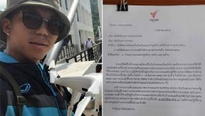 """""""ไทยพีบีเอส"""" ออกหนังสือรับรอง """"หม่อง ทองดี"""" ทำคุณประโยชน์ ขออนุมัติสัญชาติไทย"""