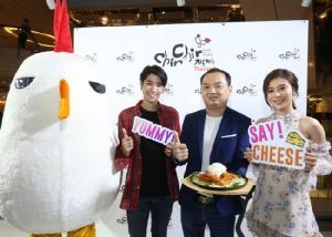 """""""เก้า-ปังปอนด์"""" ร่วมฉลองเปิดตัว Chir Chir Fusion Chicken Factory อย่างเป็นทางการ ไก่ทอดสูตรต้นตำรับจากเกาหลี สาขาแรกในไทย"""
